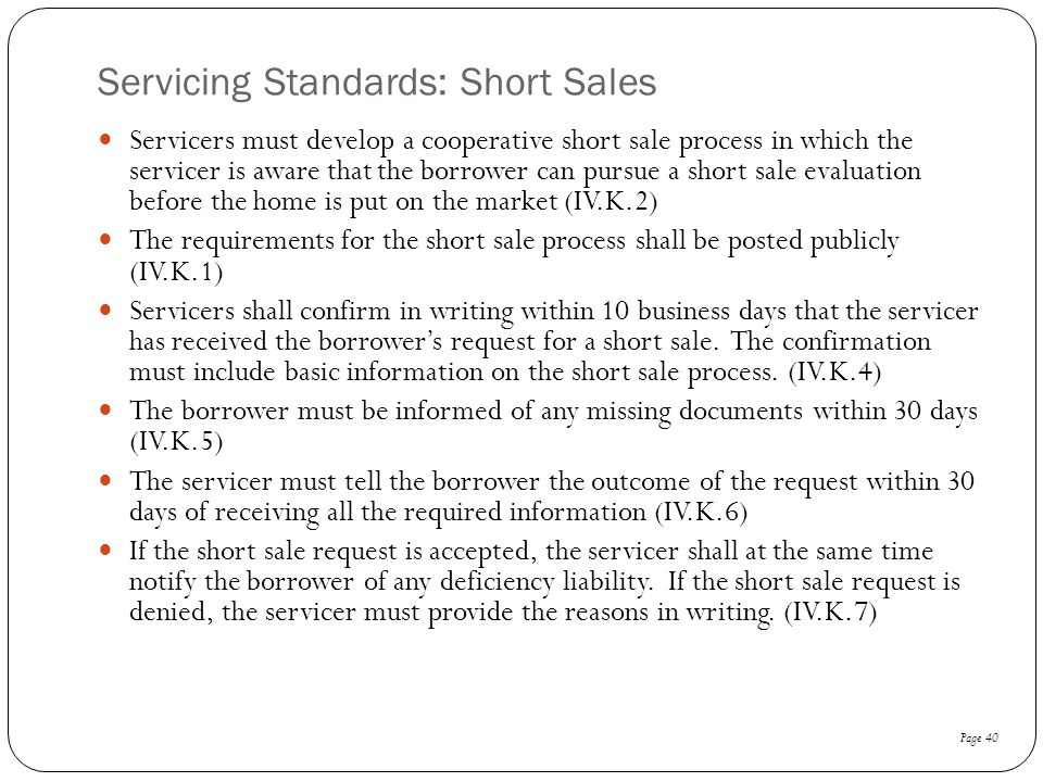 Servicing Standards: Short Sales