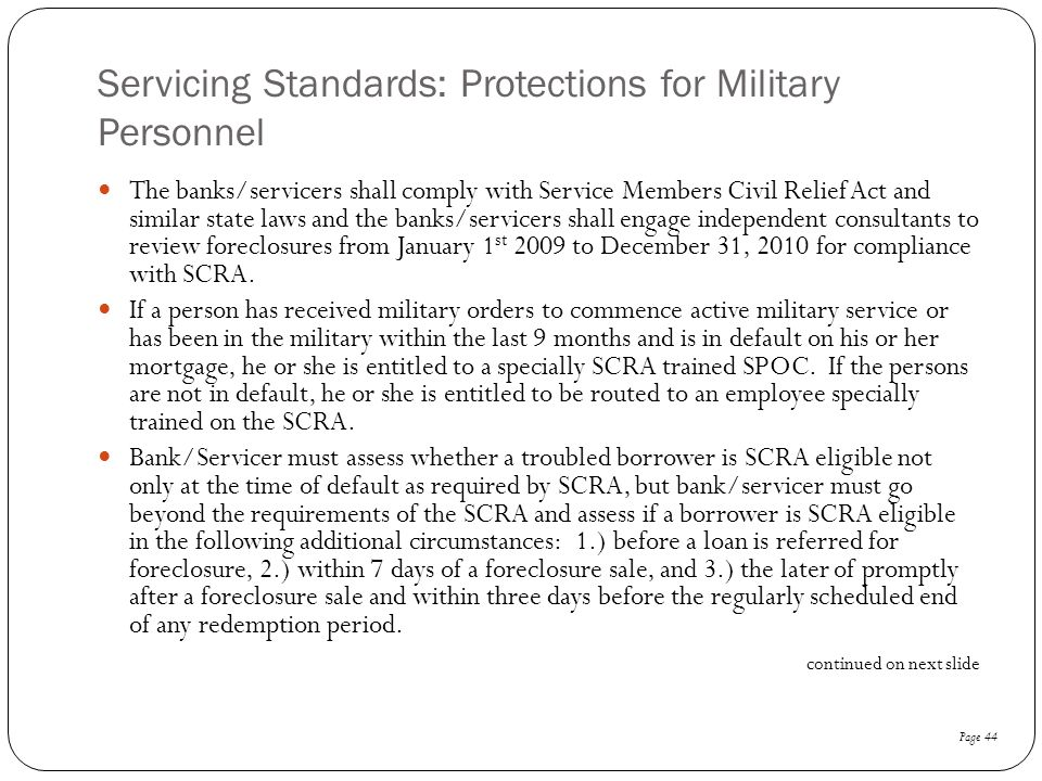 Servicing Standards: Protections for Military Personnel