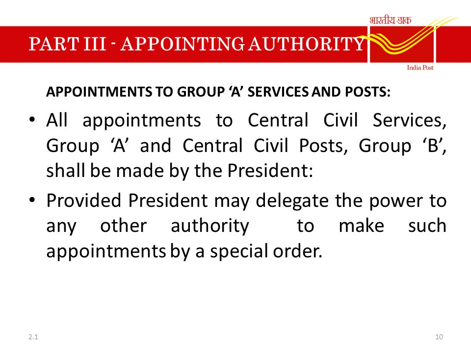 PART III - APPOINTING AUTHORITY