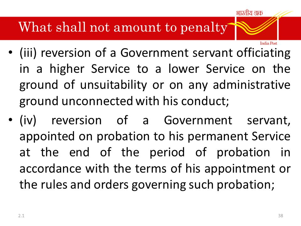 What shall not amount to penalty