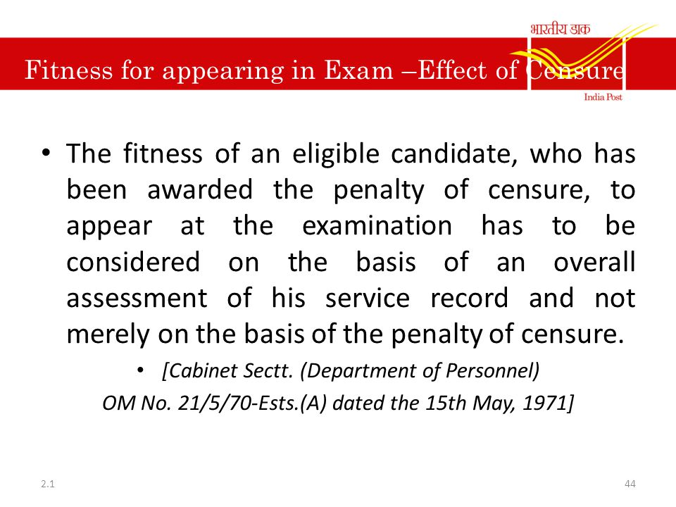 Fitness for appearing in Exam –Effect of Censure