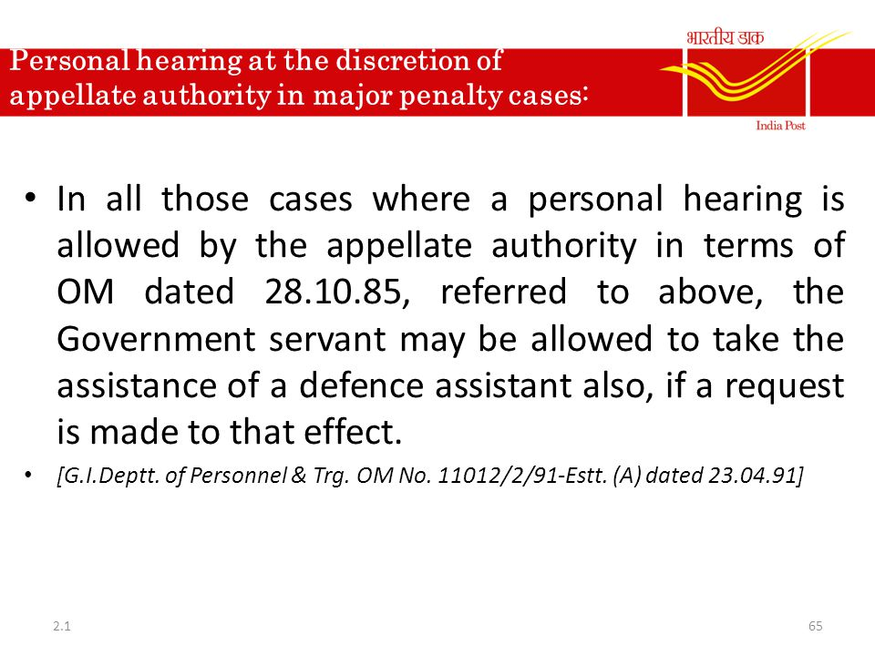Personal hearing at the discretion of appellate authority in major penalty cases: