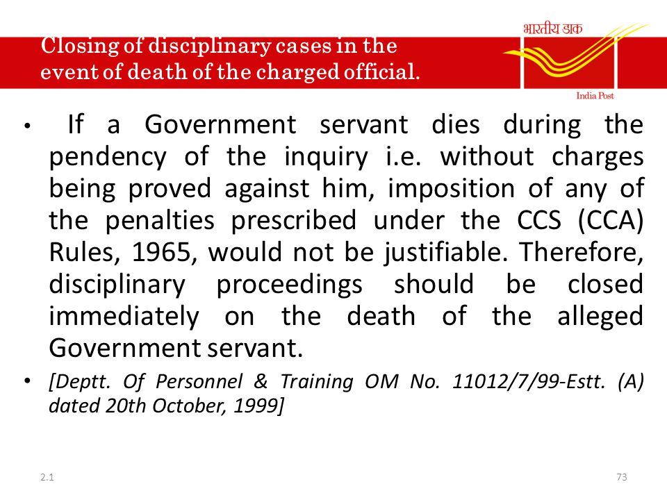 Closing of disciplinary cases in the event of death of the charged official.