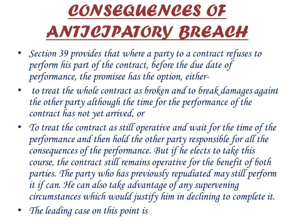 CONSEQUENCES OF ANTICIPATORY BREACH