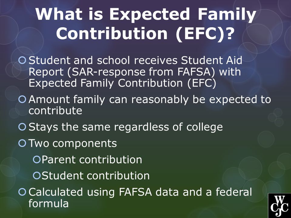 What is Expected Family Contribution (EFC)