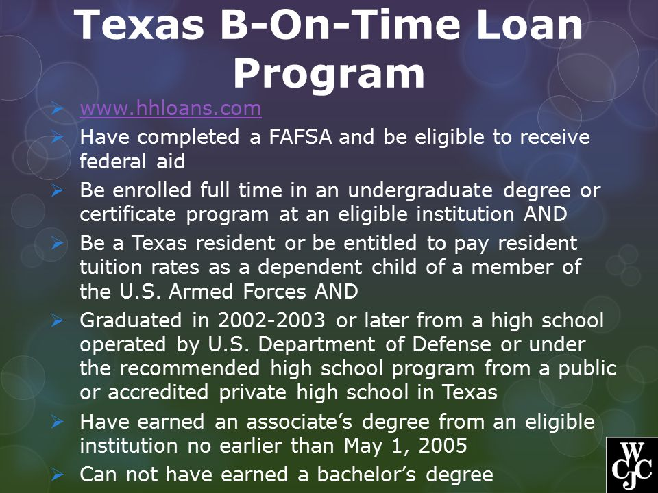 Texas B-On-Time Loan Program