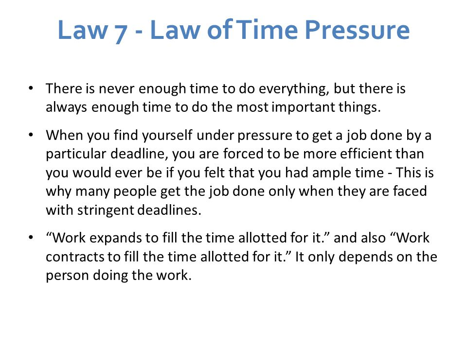 Law 7 - Law of Time Pressure