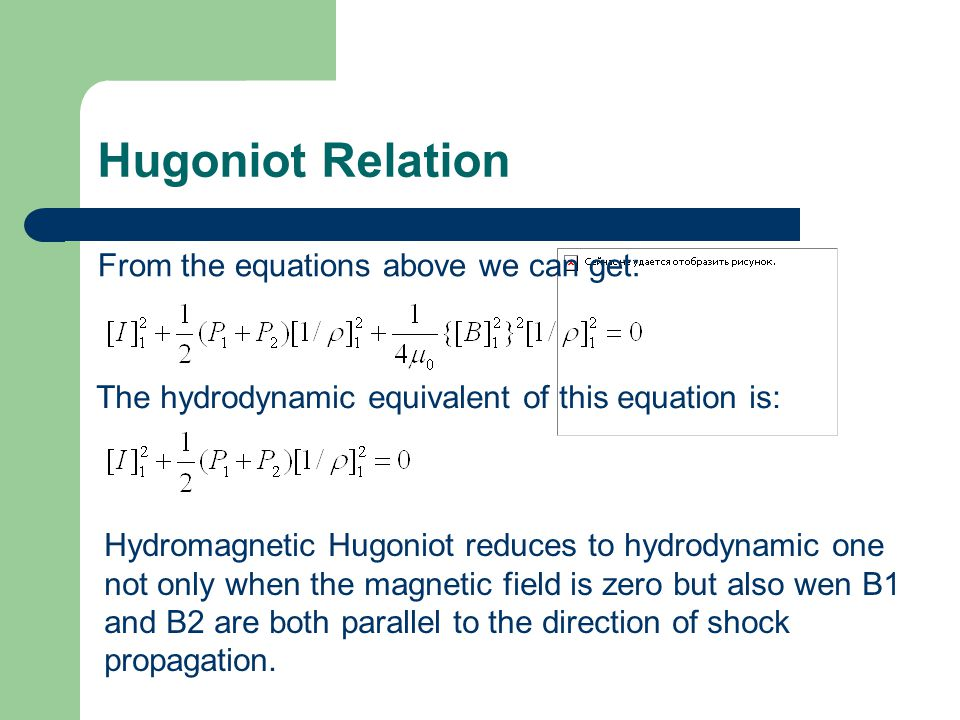 Hugoniot Relation From the equations above we can get: