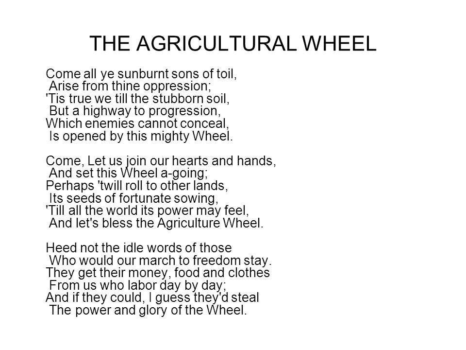 THE AGRICULTURAL WHEEL