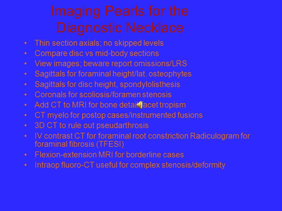 Imaging Pearls for the Diagnostic Necklace