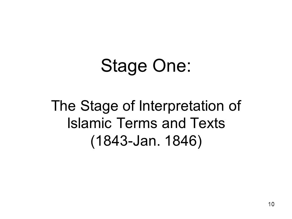 Stage One: The Stage of Interpretation of Islamic Terms and Texts (1843-Jan. 1846)