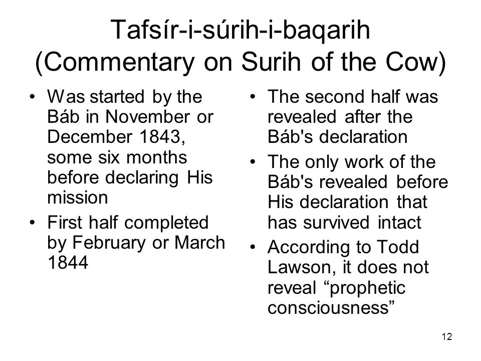 Tafsír-i-súrih-i-baqarih (Commentary on Surih of the Cow)