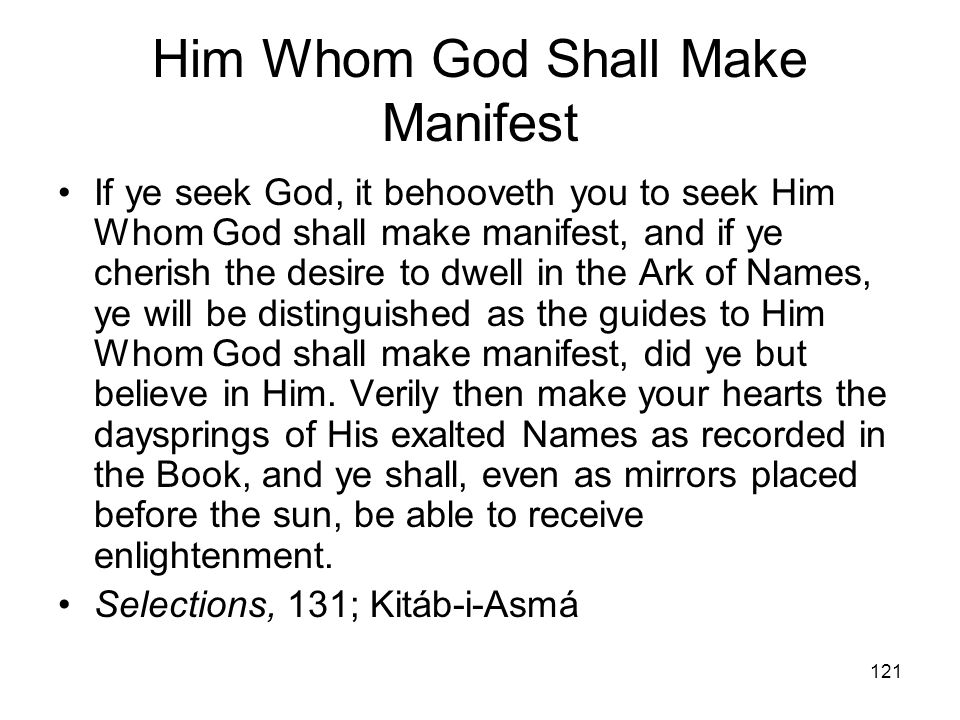 Him Whom God Shall Make Manifest