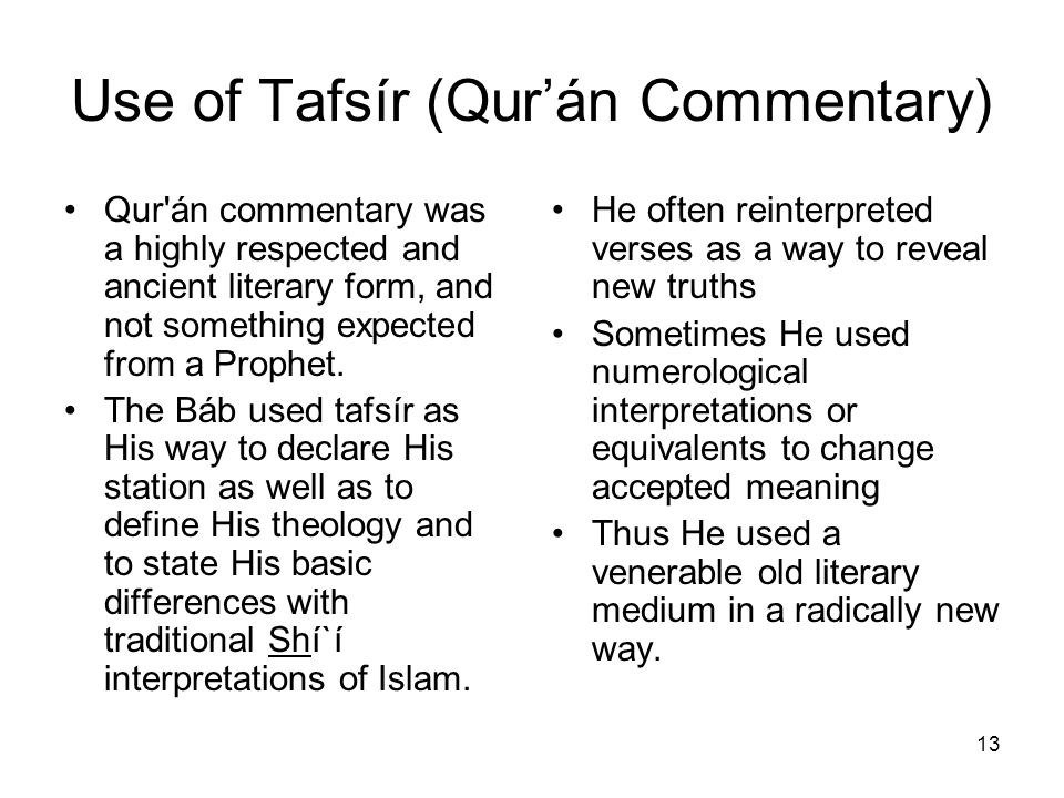 Use of Tafsír (Qur'án Commentary)