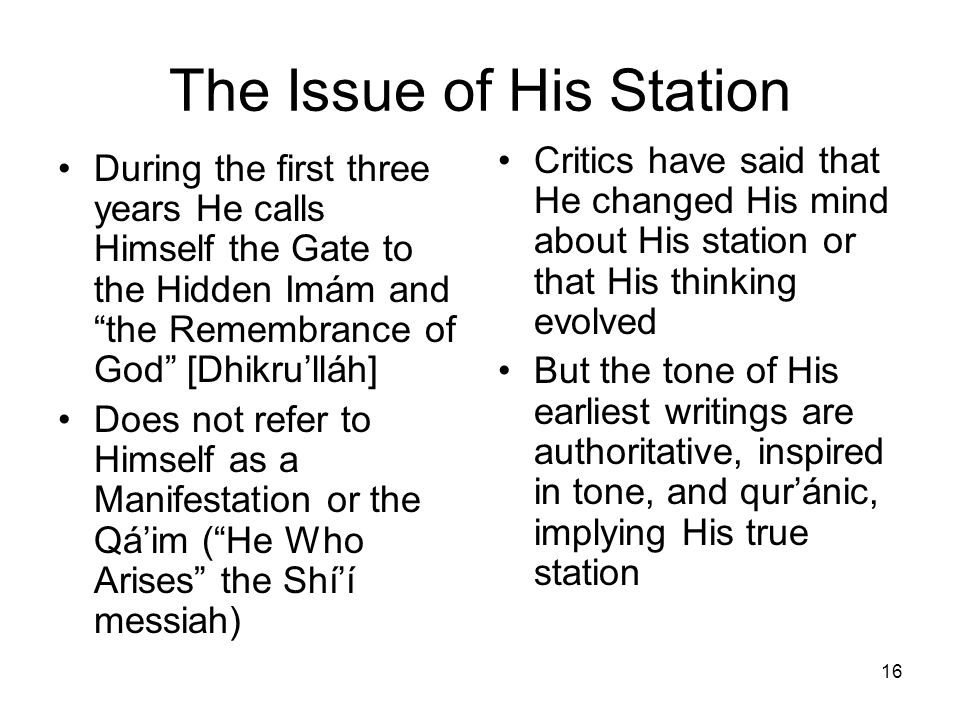 The Issue of His Station