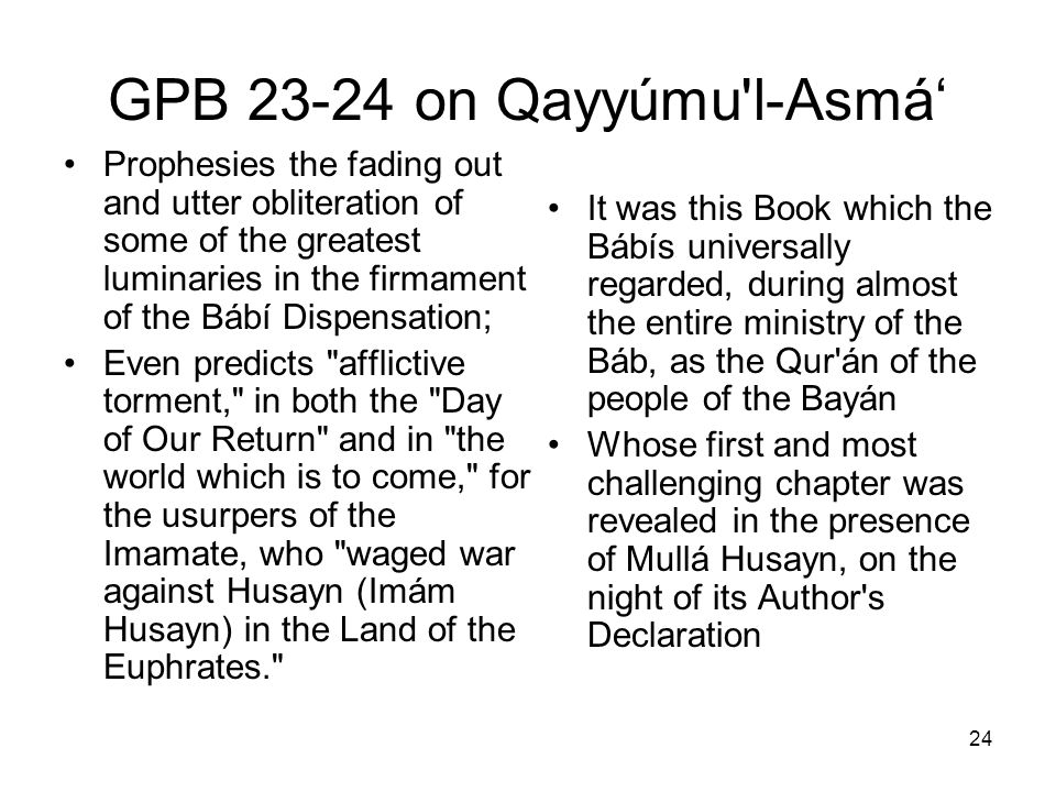 GPB 23-24 on Qayyúmu l-Asmá'