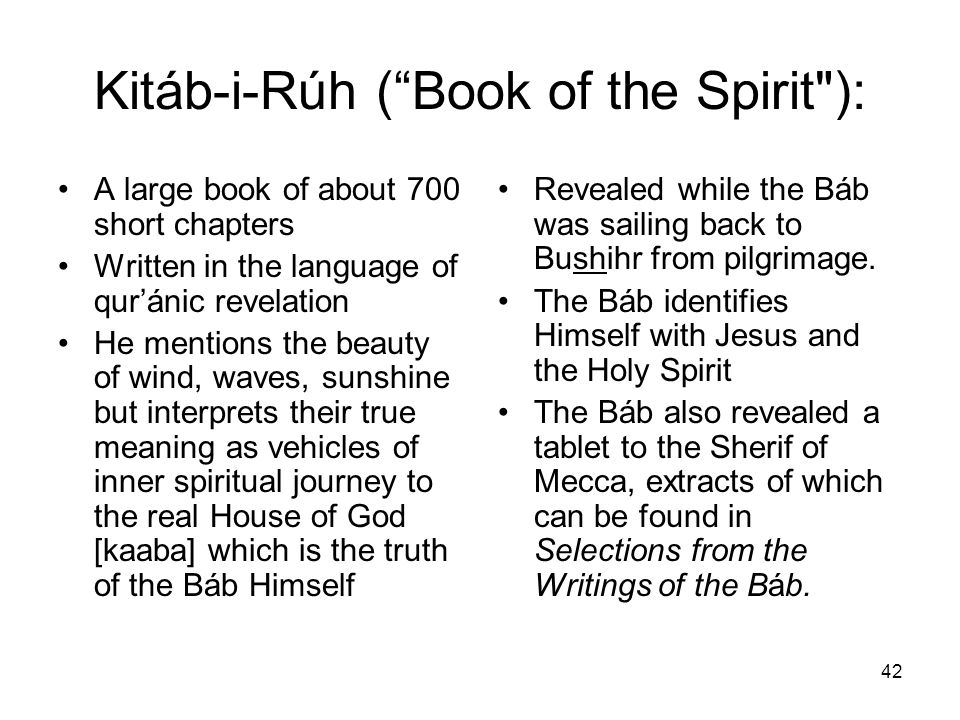 Kitáb-i-Rúh ( Book of the Spirit ):