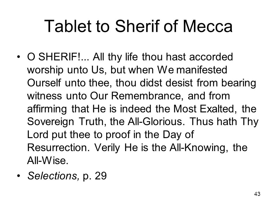 Tablet to Sherif of Mecca