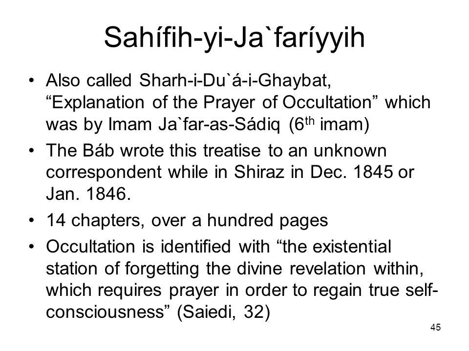 Sahífih-yi-Ja`faríyyih