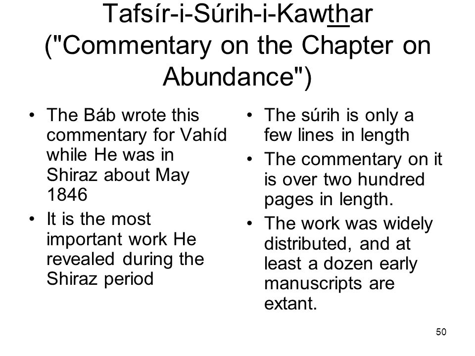 Tafsír-i-Súrih-i-Kawthar ( Commentary on the Chapter on Abundance )