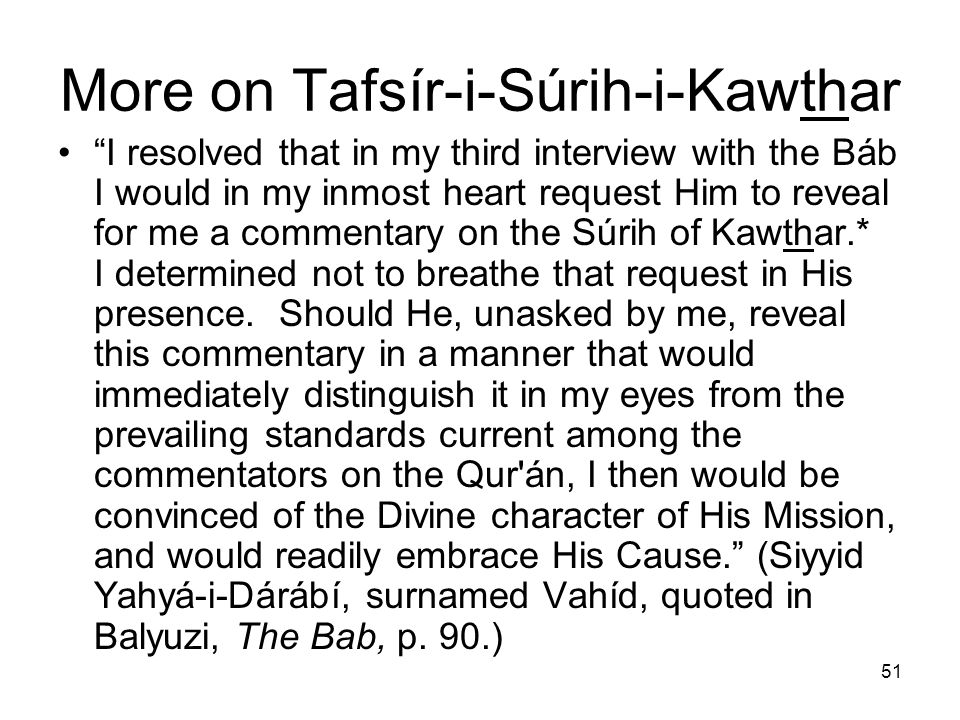 More on Tafsír-i-Súrih-i-Kawthar