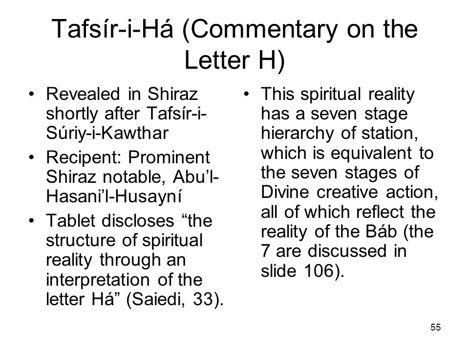 Tafsír-i-Há (Commentary on the Letter H)
