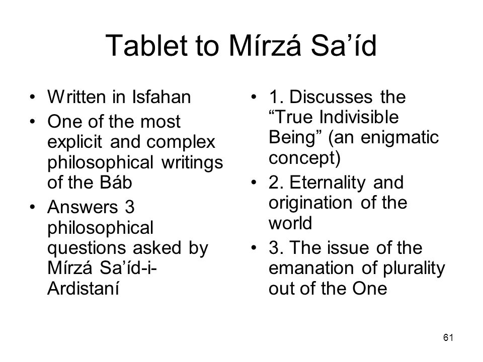 Tablet to Mírzá Sa'íd Written in Isfahan