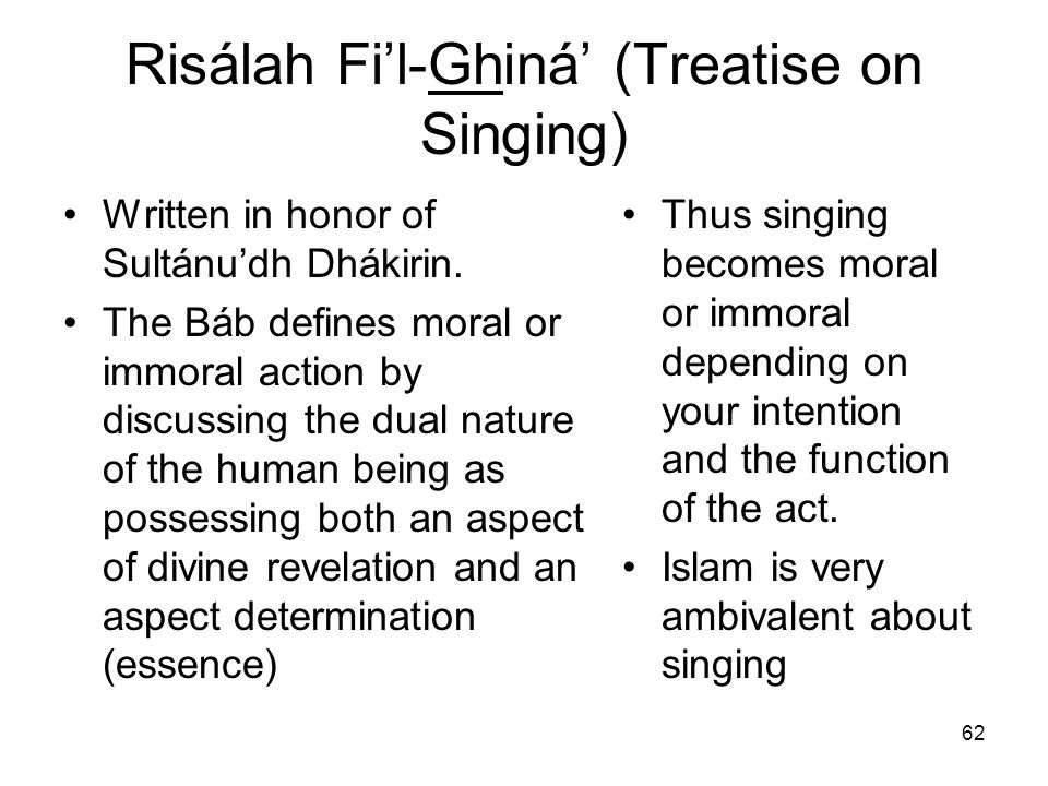 Risálah Fi'l-Ghiná' (Treatise on Singing)