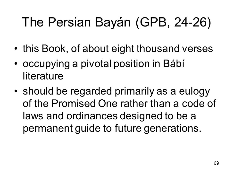 The Persian Bayán (GPB, 24-26)
