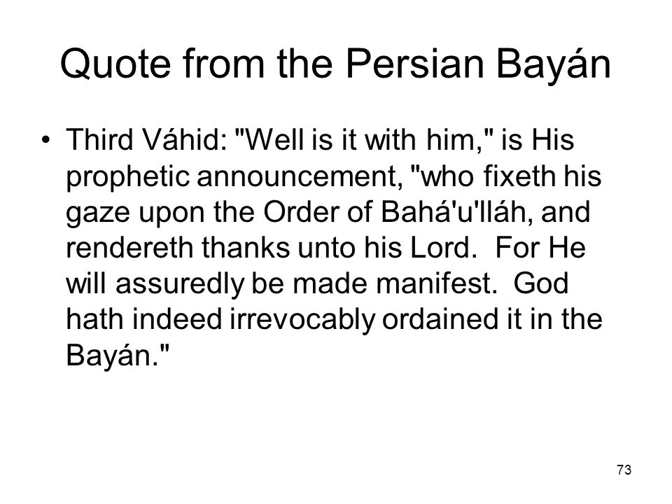 Quote from the Persian Bayán