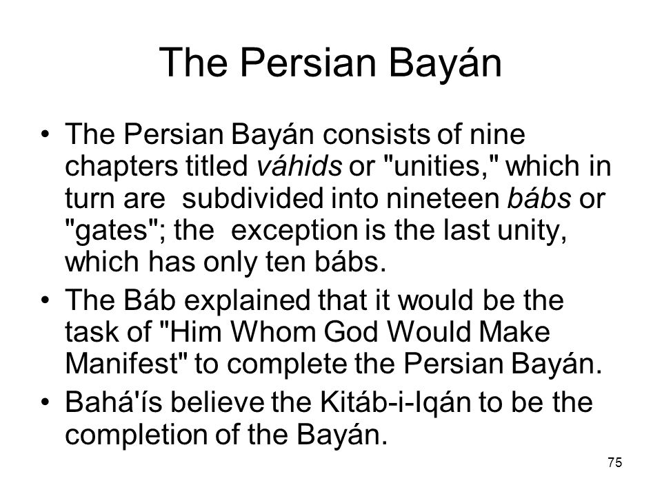 The Persian Bayán