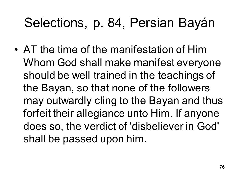 Selections, p. 84, Persian Bayán