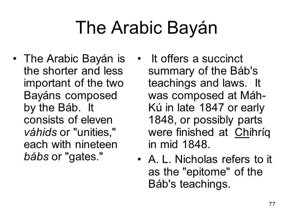 The Arabic Bayán