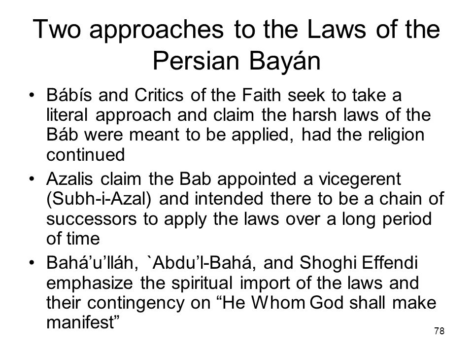 Two approaches to the Laws of the Persian Bayán