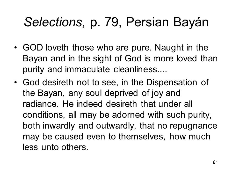 Selections, p. 79, Persian Bayán