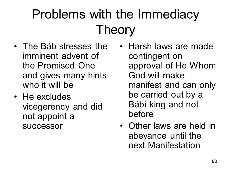 Problems with the Immediacy Theory