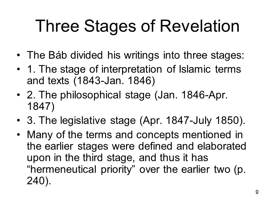 Three Stages of Revelation