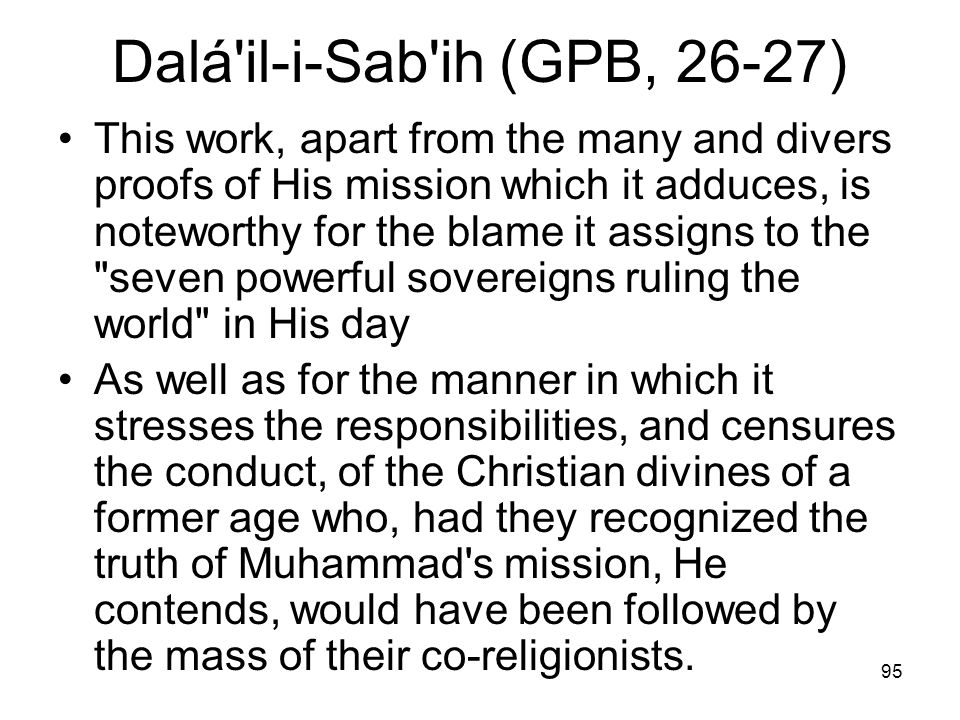 Dalá il-i-Sab ih (GPB, 26-27)