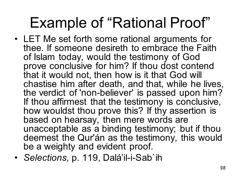 Example of Rational Proof
