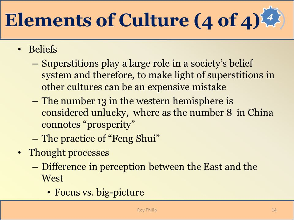 Elements of Culture (4 of 4)
