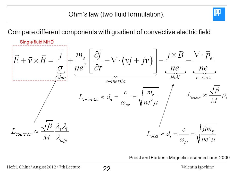 Ohm's law (two fluid formulation).