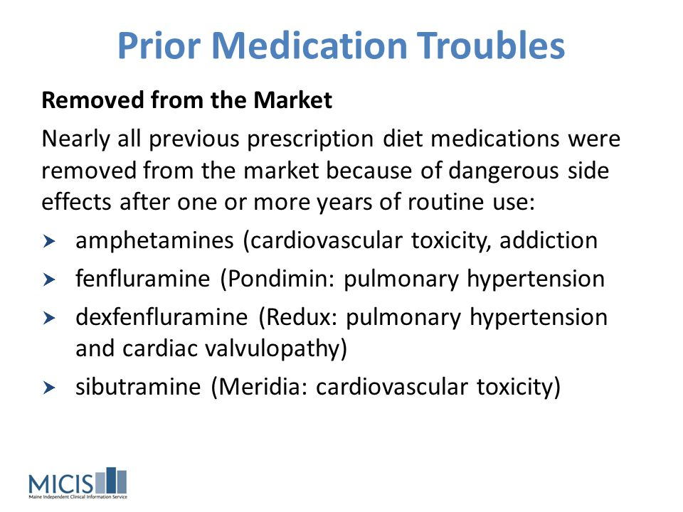 Prior Medication Troubles