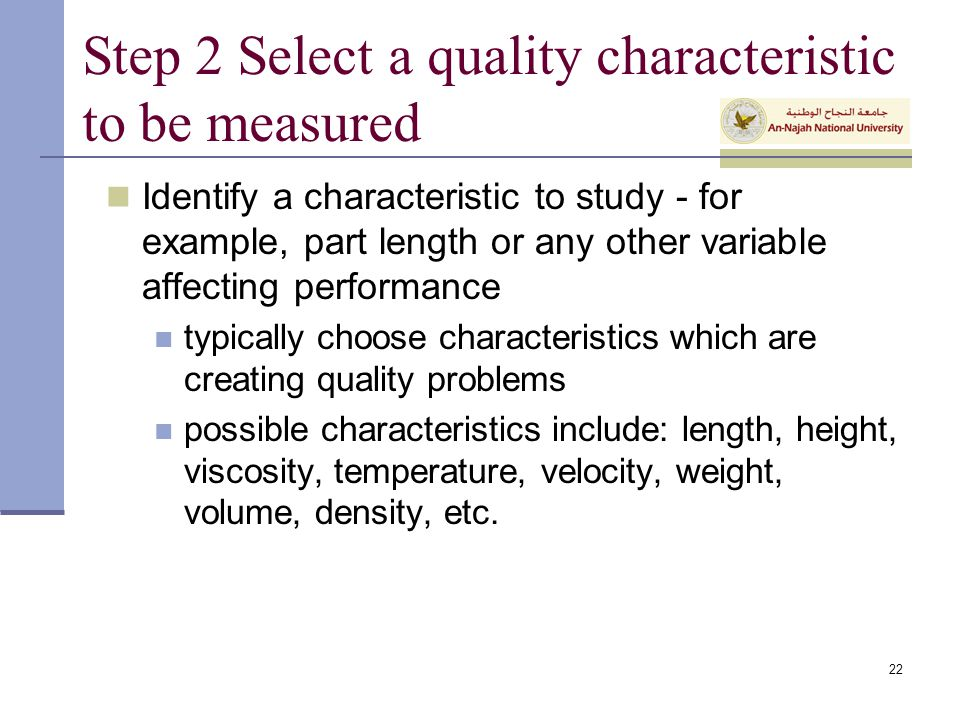 Step 2 Select a quality characteristic to be measured