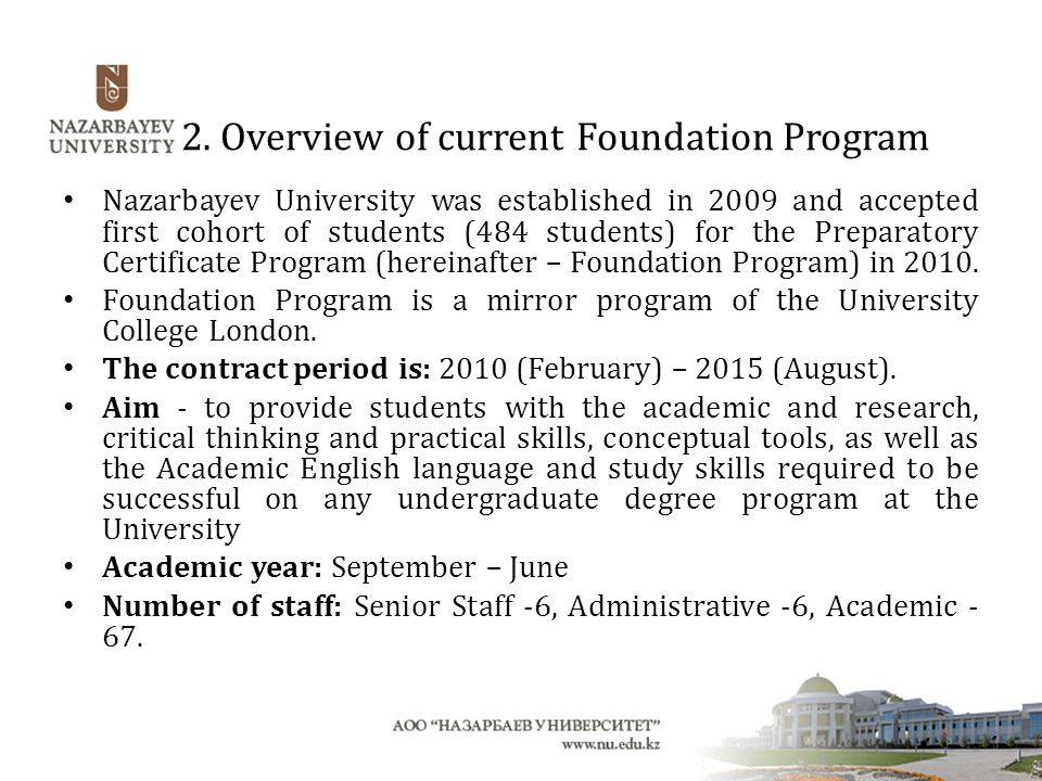2. Overview of current Foundation Program
