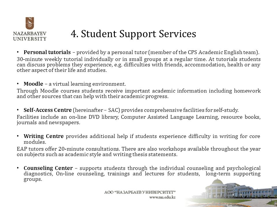 4. Student Support Services