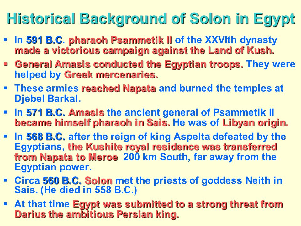 Historical Background of Solon in Egypt