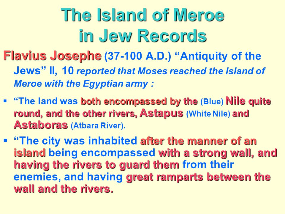 The Island of Meroe in Jew Records