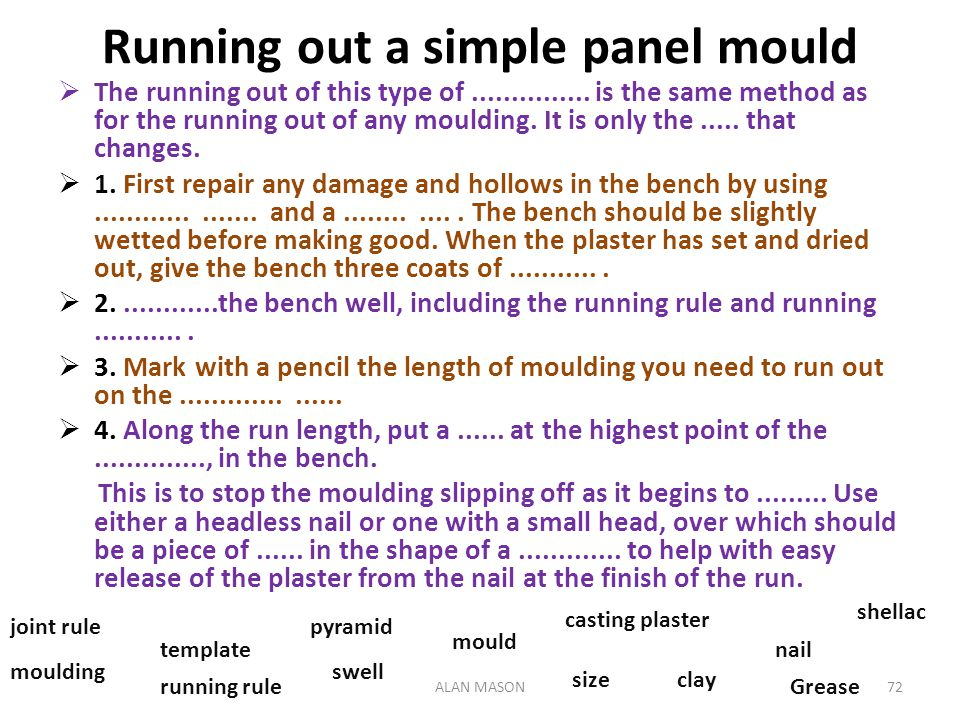 Running out a simple panel mould