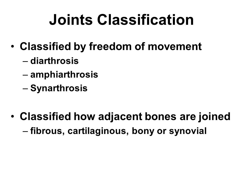 Joints Classification