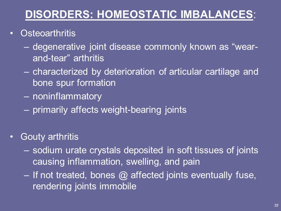 DISORDERS: HOMEOSTATIC IMBALANCES: